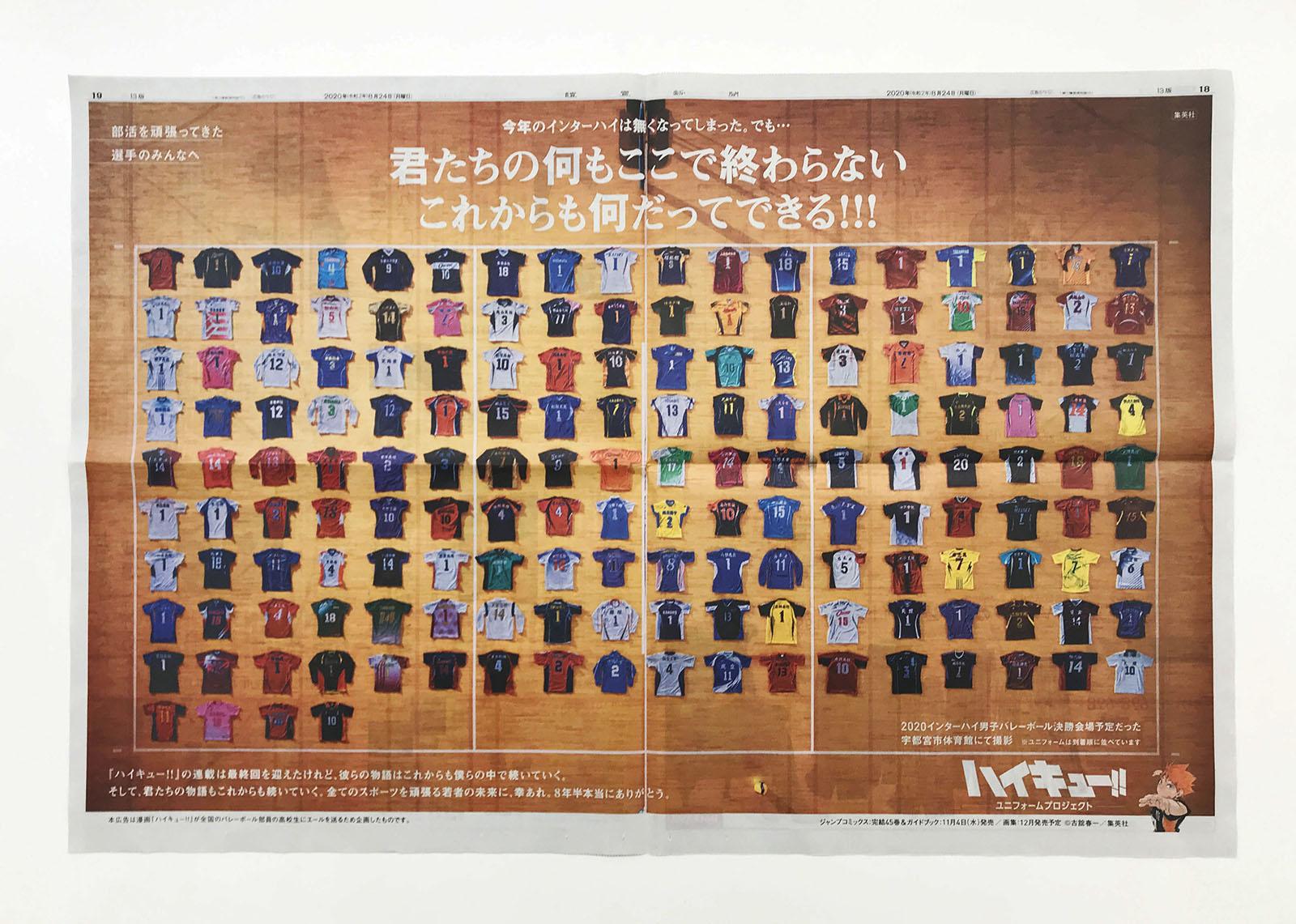 hikyu200825